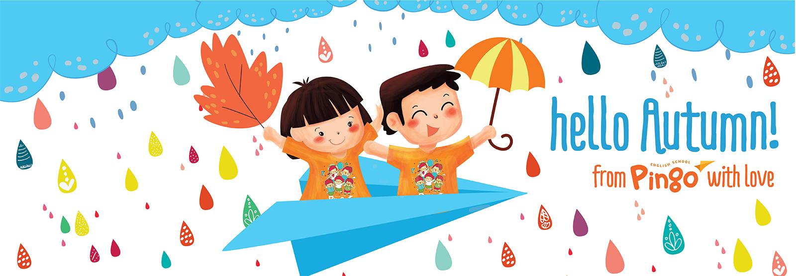 Hello Autumn - PiNGO chào mùa thu